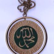 """Hiasan Berlafal """"Allah"""" (15391793) di Kota Yogyakarta"""