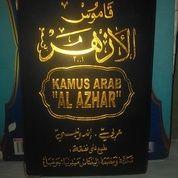 Kamus Arab Indonesia Al Azhar (15600077) di Kota Bekasi