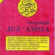 "Buku ""Terjemah JUZ ' AMMA """