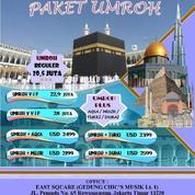Paket Umroh & Umroh Plus 2018/2019 Sirul Tour & Travel (16379837) di Kota Jakarta Timur