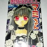 Buku Komik Manga Jepang Kode 50 (16941715) di Kota Semarang