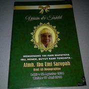 Yasin Tahlil Jumbo 128 Halaman Hardcover (17106867) di Kota Surabaya
