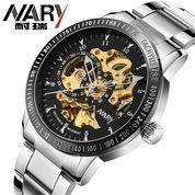 Nary Luxury Men's Automatic Skeleton Mechanical Watch Stainless Steel (17127623) di Kota Medan