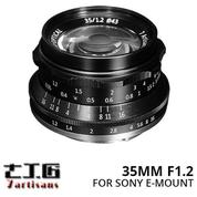 Lensa 7ARTISANS 35MM F1.2 FOR Mirrorless SONY E-MOUNT