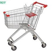Trolley Supermarket Besi (17280703) di Kab. Bondowoso