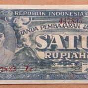 Uang Kertas Kuno , 1 Rupiah , Tahun 1945 (17472411) di Kota Surabaya