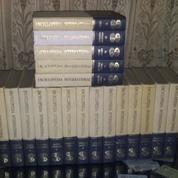 Encyclopedia International A - Z (20 Books)