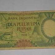 Uang Kertas Rp.25 Tahun 1958 (Jadul)