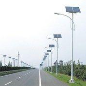 Paket Lampu Jalan PJU Tenaga Matahari 40W Tipe Konvensional Solar Cell (18175979) di Kota Jakarta Selatan