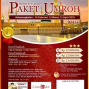 UMROH AWAL TAHUN HEMAT DISC 1JT (18352055) di Kota Surabaya