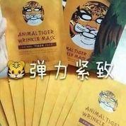 SNP Animal Mask - Masker Binatang - Tiger Mask