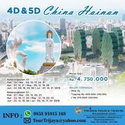 Promo Paket Tour International & Domestik Awal Tahun 2019. (18428447) di Kota Tangerang
