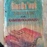 Majalah Bina Dakwah (Bahasa Sunda) (19108663) di Kab. Bandung