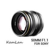 Lensa Kamlan 50mm F/1.1 For Mirrorless Sony E-Mount (19437599) di Kota Surabaya