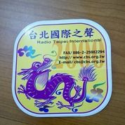 Sticker Radio Taipei International Dragon