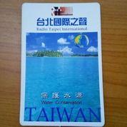 Sticker Radio Taipei International Water Conservation