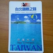 Sticker Radio Taipei International Water Conservation (19484015) di Kab. Bandung Barat