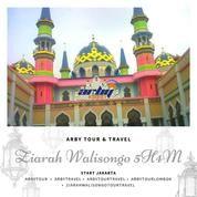 PAKET ZIARAH WALI SONGO 5 HARI 4 MALAM (Dari Jakarta)