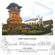 PAKET ZIARAH WALI SONGO 5 HARI 3 MALAM (Dari Jakarta)