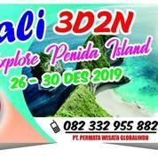 Open Trip Paket Wisata Bali 3D2N (20173419) di Kota Kediri