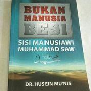 """Buku Sejarah """"Sisi Manusiawi Nabi Muhammad Saw"""""""