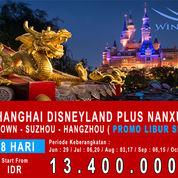 [ SPECIAL PROMO ] 8 Hari Shanghai Disneyland Plus Nanxun Water Town Suzhou Hangzhou (20371579) di Kota Jakarta Pusat