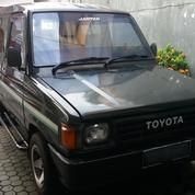 Toyota Kijang Super 1991 (20533515) di Kota Yogyakarta