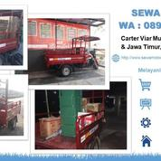 Sewa Viar Murah Sidoarjo & Jawa Timur,