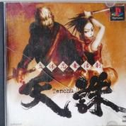 """CD Game PS 1 """"Tenchu"""""""