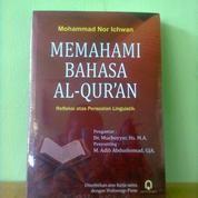 Buku Memahami Bahasa Al Qur An
