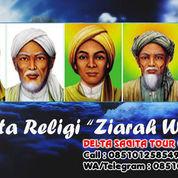 OPEN TRIP Wisata Religi Wali 5 Jawa Timur (1 Hari) (21429031) di Kota Surabaya