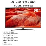 LG UHD TV 50UM7600PTA - Bisa Dicicil Tanpa Kartu