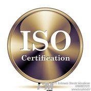 Jasa ISO I ISO 14001 (21929771) di Kota Jakarta Selatan