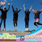 Paket Tour Jogja Murah | Paket Wisata Keluarga - 081915537711 (22154411) di Kota Yogyakarta