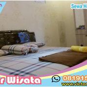Penginapan Murah Jogja - Hotel Jogja (22225203) di Kota Yogyakarta