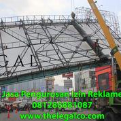 Jasa Izin Reklame I Reklame Yang Mudah Dibuat (22226063) di Kota Jakarta Selatan