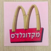 Sticker Lucu/Custom