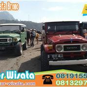 Paket Wisata Bromo Malang 2 Hari - Victor Wisata (22584807) di Kota Malang
