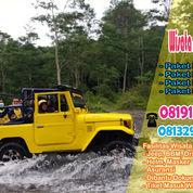 Paket Lava Tour Jeep Merapi Jogja - 081915537711 (22758555) di Kota Yogyakarta