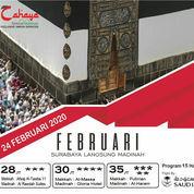 Promo Paket Umroh Hemat Bulan Februari 2020 (22876783) di Kota Surabaya