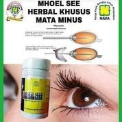 Vitamin Mata Paling Ampuh Mengobati Mata Minus Plus Katarak Dll (22905915) di Kab. Bekasi