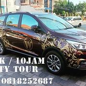 Tour Bali Car 10jam (23150963) di Kab. Tabanan