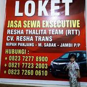 Trapel Nipah Panjang PO.Resha Trans (23153123) di Kab. Tanjung Jabung Timur