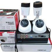 DAHUA PAKET CCTV 4 CHANNEL ANALOG HD Paket CCTV