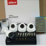 Dahua 720P HD 4 Channel CCTV Camera System