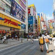 5 Days Tokyo Only Hotel Dan Pesawat Bintang 4 (23525975) di Kota Mojokerto