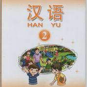 Buku Mandarin HAN YU