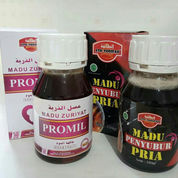 Paket PROMIL Madu Zuriyat Plus Madu Penyubur Pria (23671239) di Kota Bekasi