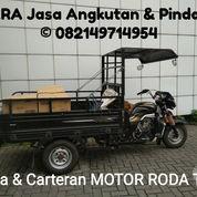 Sidoarjo Sewa Carteran Jasa Angkut Pindahan Viar Tossa Dorkas Motor Pickup Roda Tiga (23686891) di Kab. Sidoarjo
