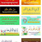Stiker Islami Indoor Murah (23835547) di Kab. Lamongan
